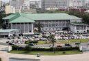 Un trafic de fausses attestations démantelé en Côte d'Ivoire